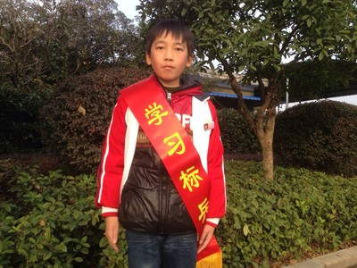 2014年下学期期中考试学习标兵 王凯
